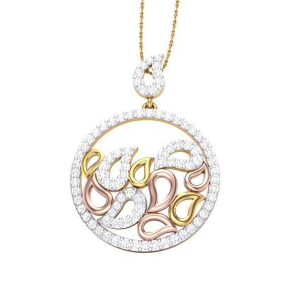 Blossom Diamond Pendant