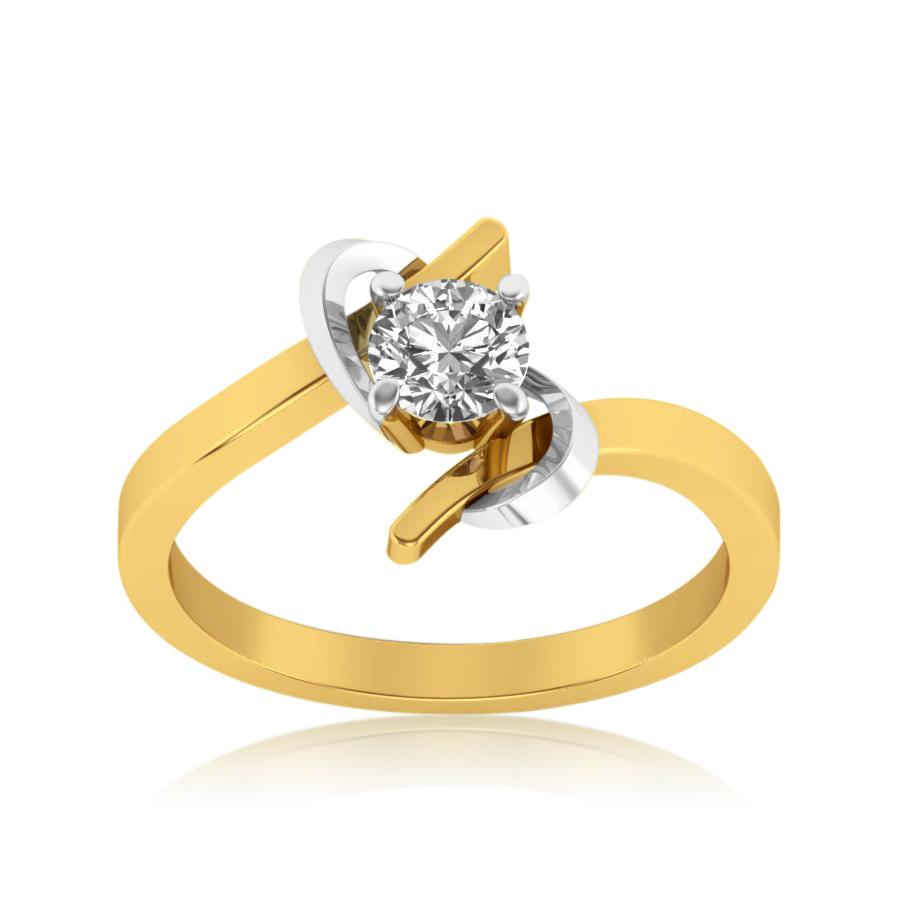 Single Solitaire Ring
