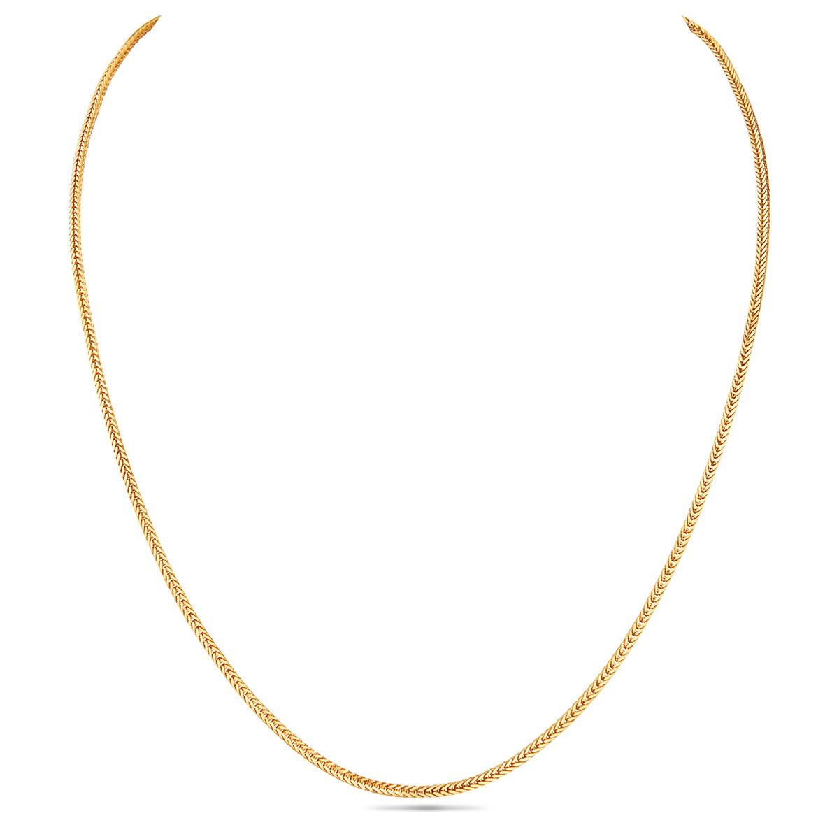 V Texture Gold Chain