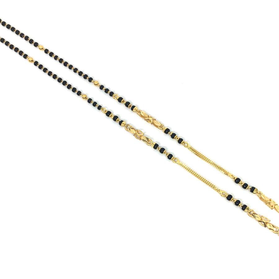 Aaliza Brass Gold Mangalsutra