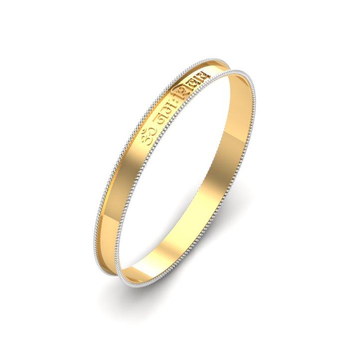 Om Namah Shivay Gold Kada