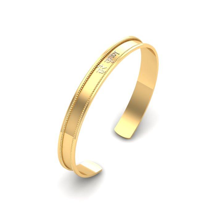 Hare Krishna Gold Kada