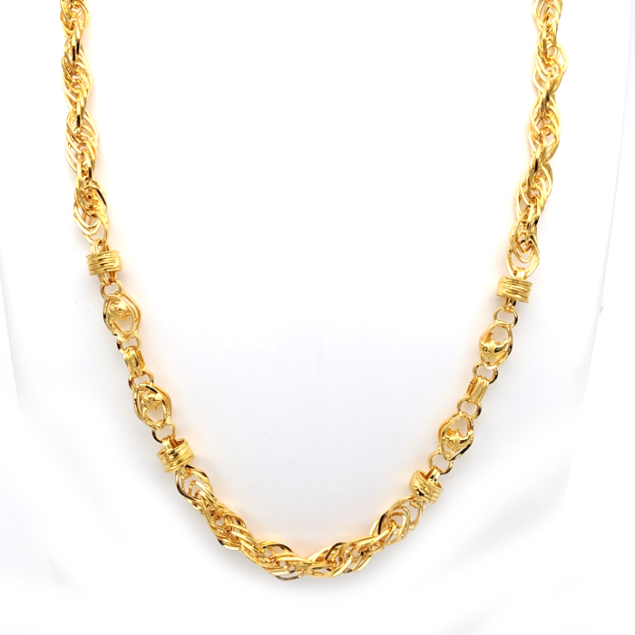 Holo Gold Chain