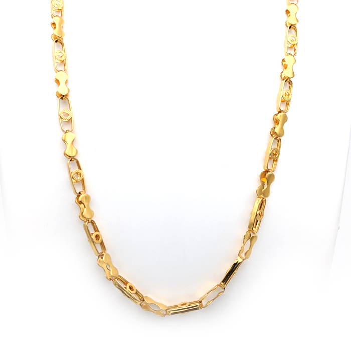 Holo Circle Gold Chain