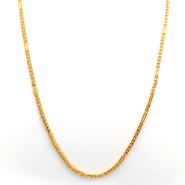 Trendy Gold Chain