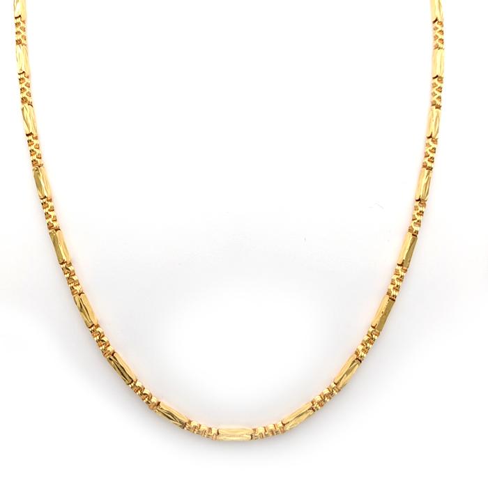 Sachin Gold Chain