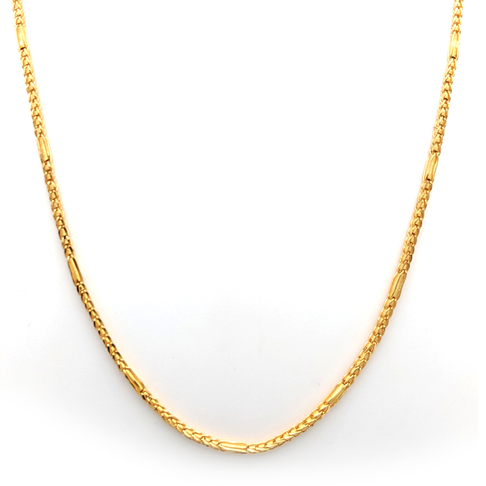 Delicate Ball Gold Chain