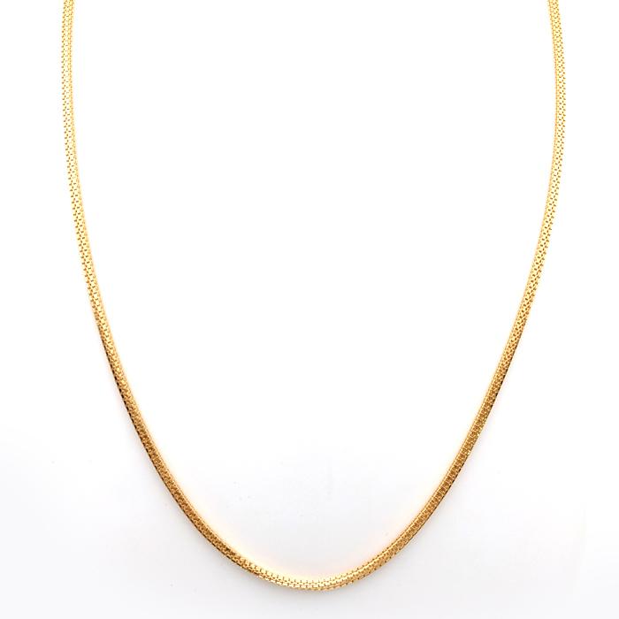 Avsar Gold Chain